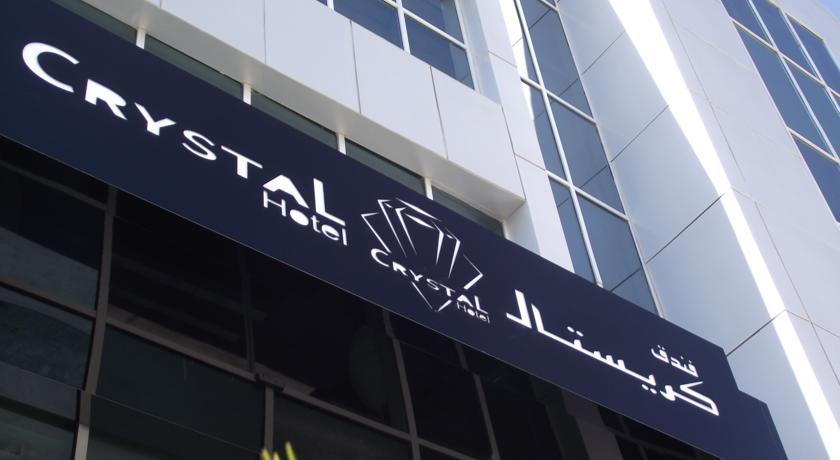 Amman - Crystal Hotel