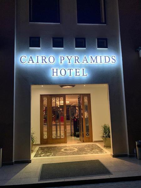 Cairo_Pyramids_Hotel_entrance
