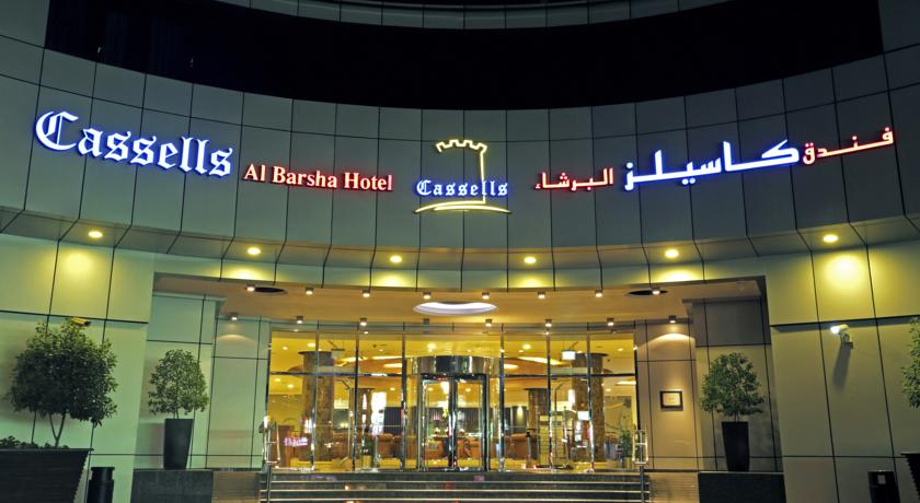 Dubai - Cassells Al Barsha