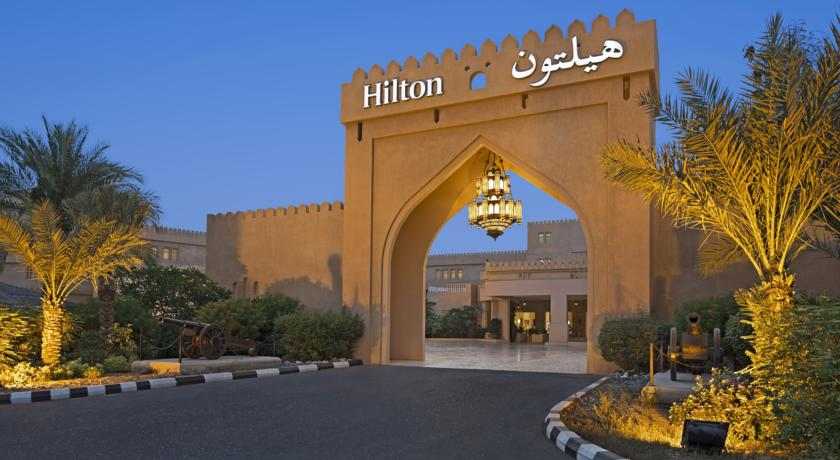 Ras Al Khaimah - Hilton Al Hamra Beach & Golf Resort