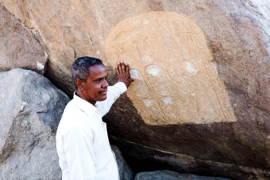 Sudan - kartouche - Younes Rejser